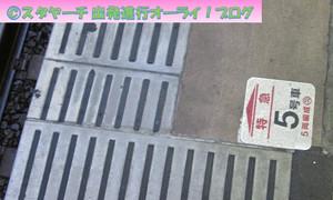 2018062401funabashi_2