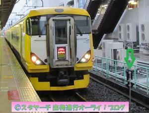 2018062401funabashi_3