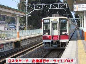 2018070803tobu6000