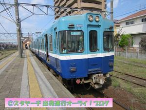 2018110303_keio5000_2