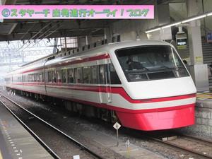 2018121201_tatebayashi_1
