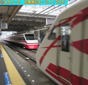 2018121201_tatebayashi_3