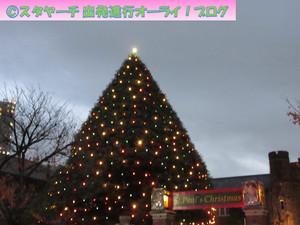 2018121501rikkyo_3