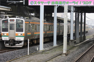 2019012101_sano211_1