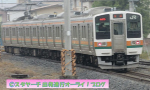 2019012101_sano211_2