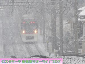 2019020902_snow_kaijin_1