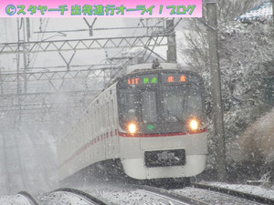 2019020902_snow_kaijin_2