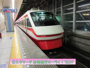 2019020903_ryomo_2