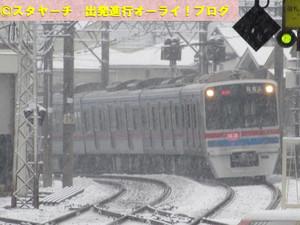 2019201001_snowy_kaijin_1