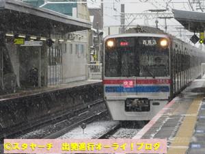 2019201001_snowy_kaijin_2