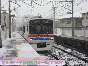 2019021101_nishifuna_2_2