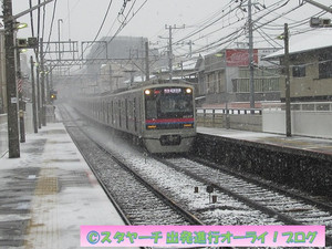 2019021201_nishifuna_2