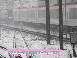 2019021603_express