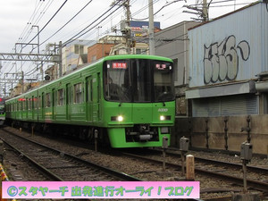 2019021801_green