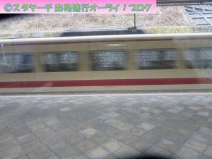 2019032303-syomaru-1