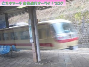 2019032303-syomaru-3