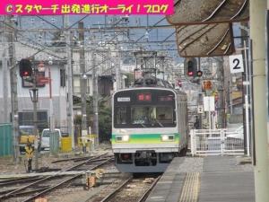 2019042003chichibu-2