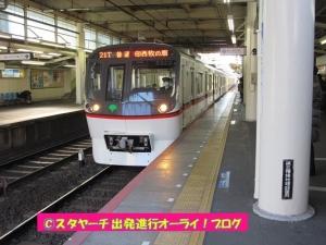 2019042101-5300