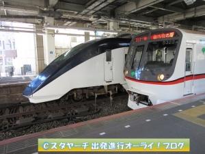 2019050402-takasago