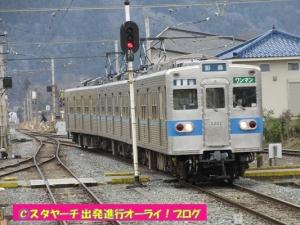 2019050601-chichibu
