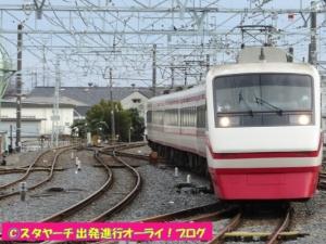 2019051501-ryomoutatebayashisji-2