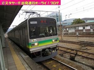 2019051601-yorii