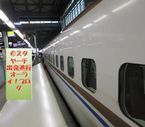 2019051801-kagayaki