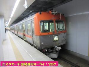 2019060102-hokutetsu-2