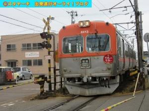 2019060904-uchinada-2