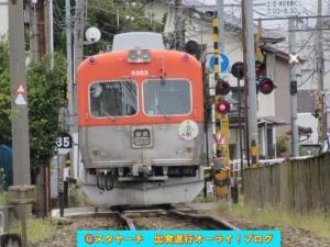2019060904-uchinada-3