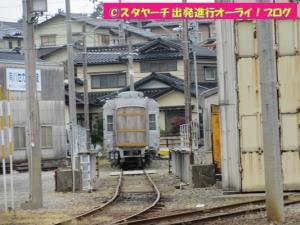 2019061201-uchinada-1