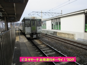 2019062001