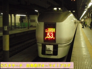 2019070701-jyoban-1