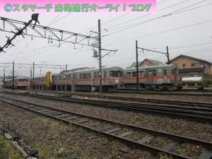 2019071901tsurugi-2