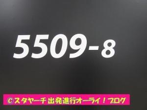 2019072201-2