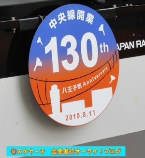 2019091701-4