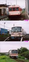 Farewellkashimarailway01_1