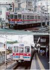 Keisei3500_at_takasago