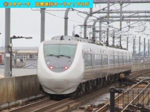 2019100801-3