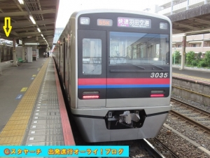 2019112001-1