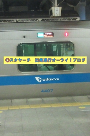 2019112601-4
