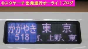 2019120201-1