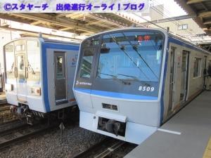 2020010501-2