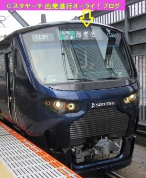 2020020802-4