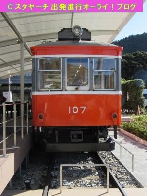 2020031001-3