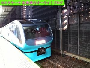 2020032001-2