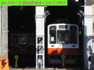 2020040401-2