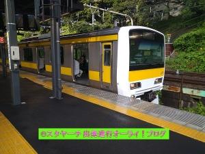 2020081801-2