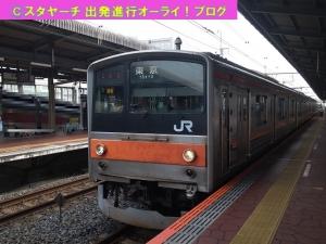 2020081901-1