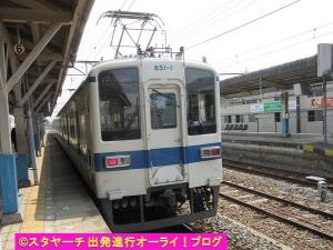2020090201sanoshi-1